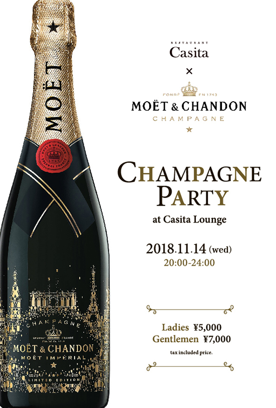 champagne_party_2018_1