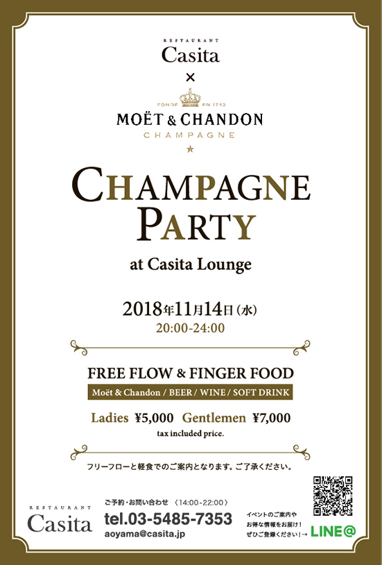 champagne_party_2018_2