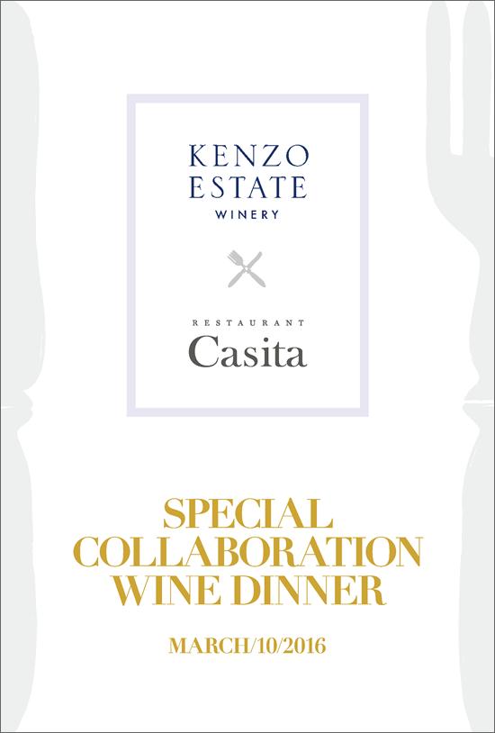 KENZO_WINE_DINNER_1