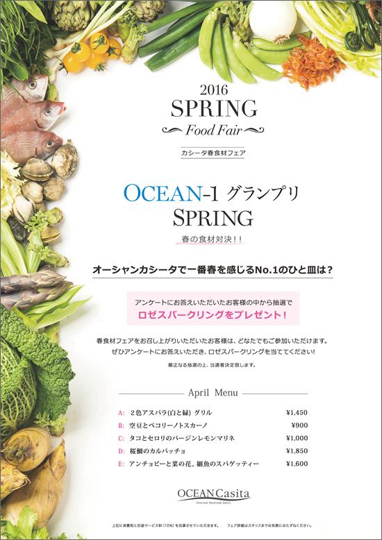 04_ocean_news