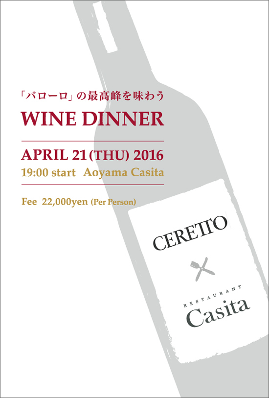 CERETTO_WINE DINNER_1