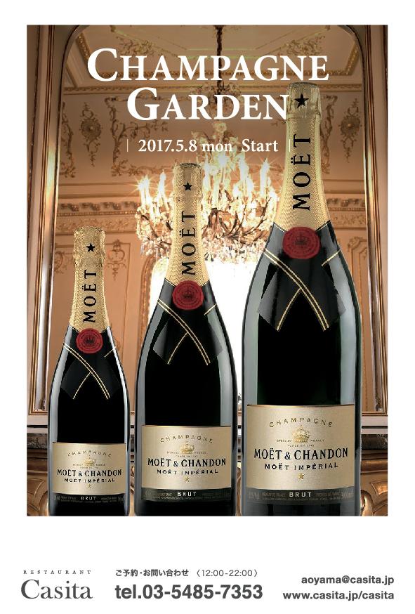 champagneGarden-01