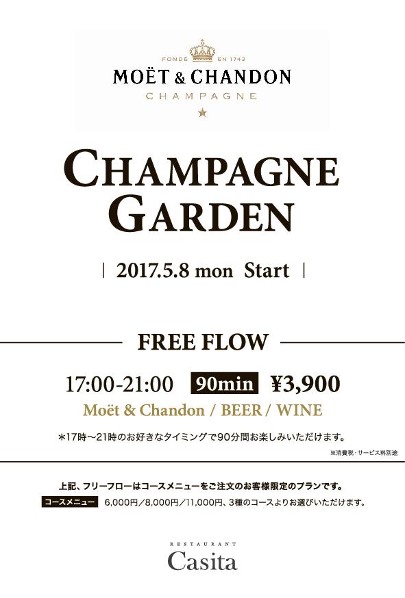 champagneGarden-02