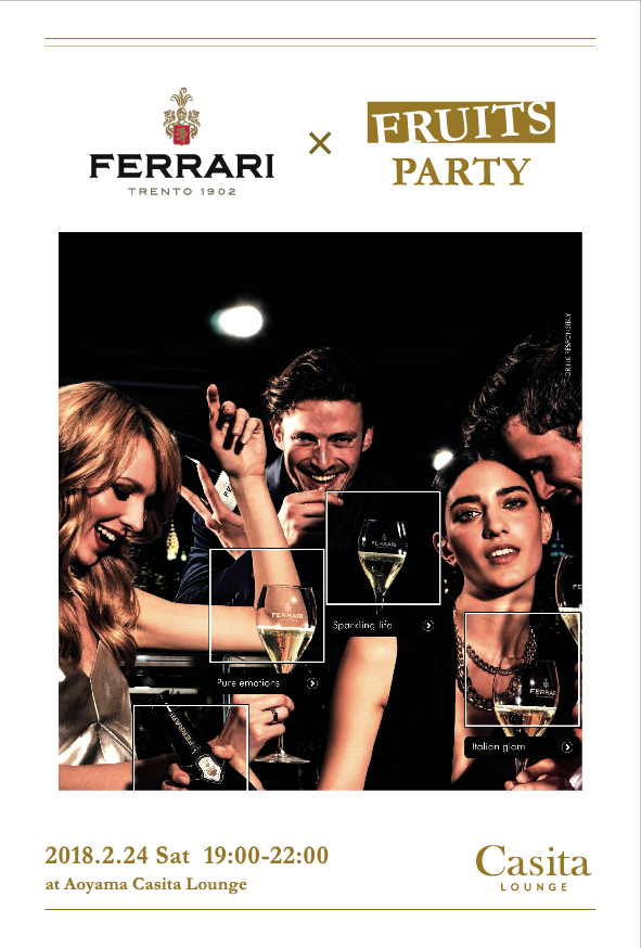 ferrari_winter_party_1