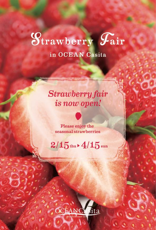 strawberry_fair_2018_1