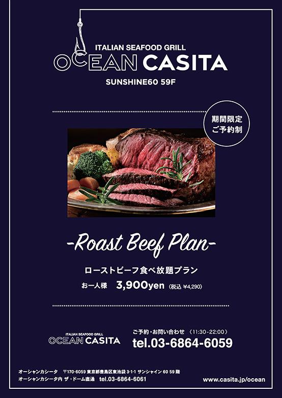 roastBeefPlan2021_1